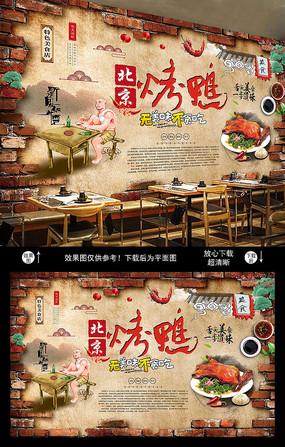 北京烤鸭海报