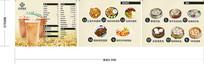 餐饮灯箱创意广告