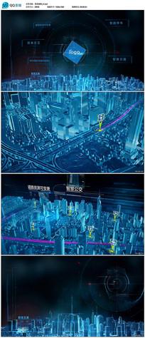 城市交通规划建设ae模版