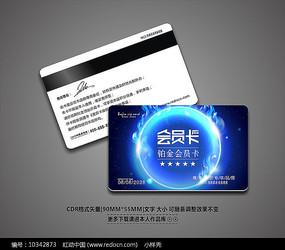 创意大气vip卡模板设计 CDR
