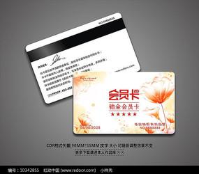 创意花卉背景会员卡 CDR