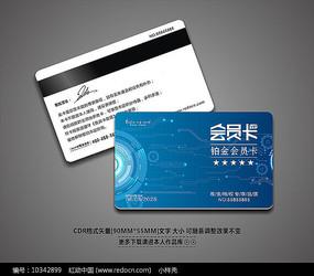 创意科技背景会员卡模板 CDR