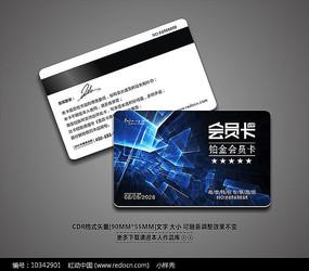 大气最新会员卡模板素材 CDR
