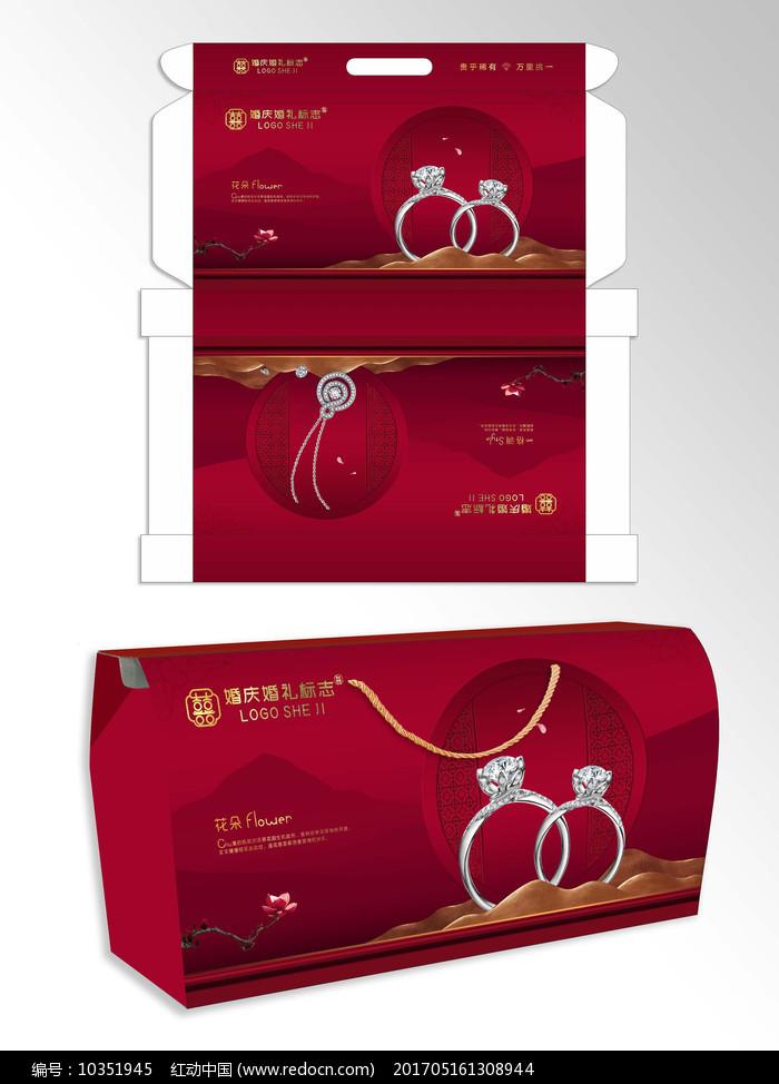 婚庆珠宝包装盒图片