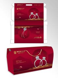 婚庆珠宝包装盒