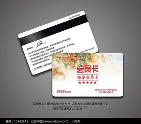简约时尚vip卡模板素材 CDR