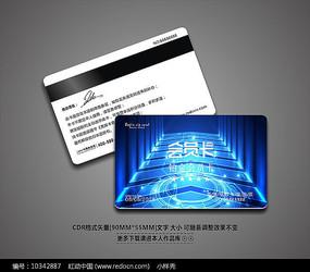 蓝色科技动感会员卡设计 CDR
