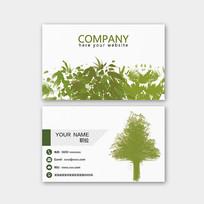 绿色树木名片