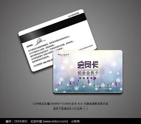 清新简约会员卡模板 CDR