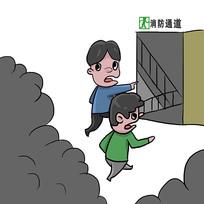 手绘消防知识火灾逃生漫画元素