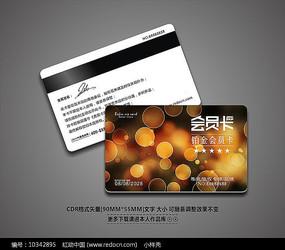 温馨梦幻会员卡素材 CDR