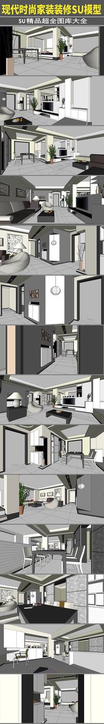 现代时尚家装室内设计SU模型