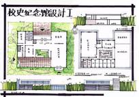 校史纪念馆设计 JPG