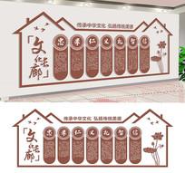 校园文化长廊传统文化设计