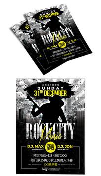 校园音乐会摇滚音乐派对宣传单