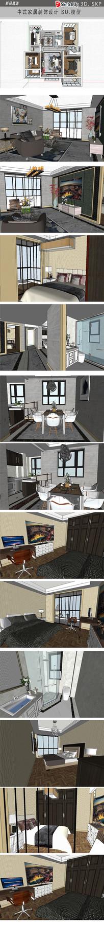 中式家居装饰设计