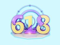 618立体炫酷电商促销艺术字