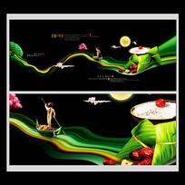 创意中国风 端午节海报设计