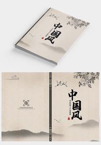 复古中国风画册封面