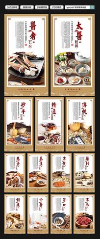 中医文化挂画设计