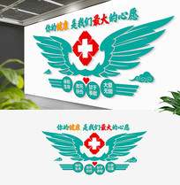 大型翅膀医院医疗形象墙