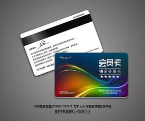 动感科技会员卡模板设计 CDR