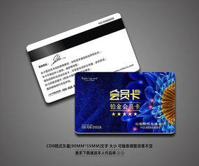 高档大气创意会员卡模板 CDR