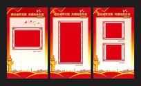 红色大气法治剪纸宣传展板