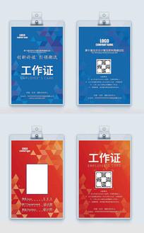 蓝色红色工作牌胸卡设计