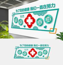 青色医疗医院文化墙