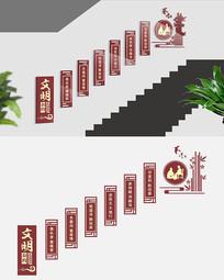 社区文明公约楼梯文化墙