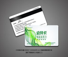 时尚大气创意会员卡模板 CDR