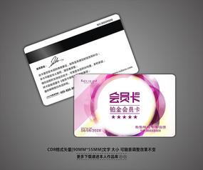 时尚通用创意会员卡模板 CDR