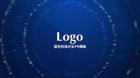 PR模板蓝色科技LOGO片头视频模板