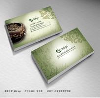 茶厂名片设计