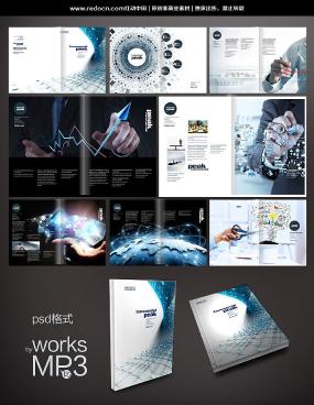 电子科技创意画册设计 PSD