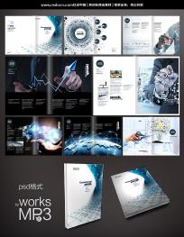 电子科技创意画册设计