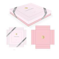 粉色高档童装礼品盒包装设计