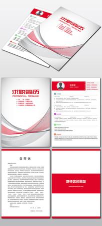 红色灰色动感线条个人求职简历封面设计