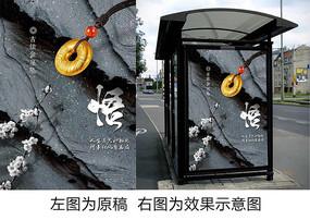 黄金珠宝广告海报