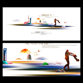 清新中国风父亲节海报设计