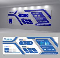 企业文化宣传墙设计