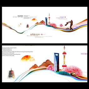 唯美中国风父亲节海报设计