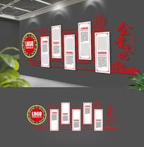 新中式古典企业文化墙设计