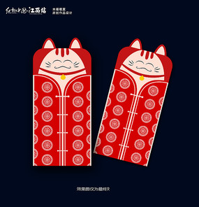 复古红色招财猫春节红包设计