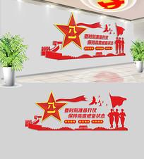 部队宣传文化墙设计