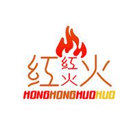 创意红红火火logo设计