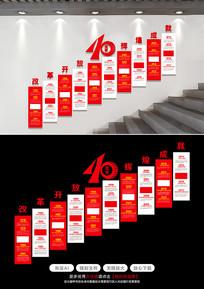 大气党的光辉历程楼梯文化墙