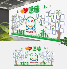 大树笑脸创意员工风采照片墙企业文化墙