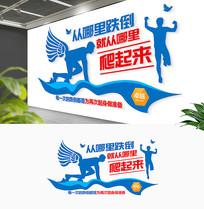 大型办公团队形象墙励志企业文化墙